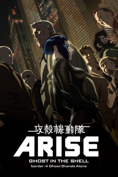 Ghost in the Shell Arise: Border 4 - Ghost Stands Alone yts torrent magnetic links