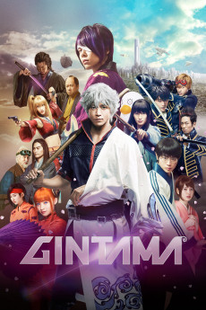 Gintama download