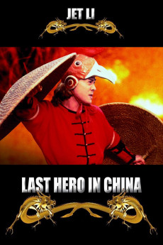 Last Hero in China download