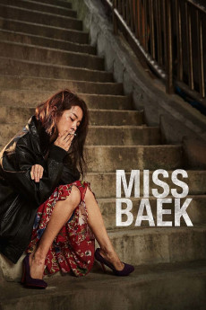 Miss Baek download